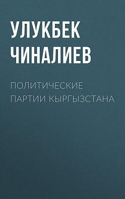 Улукбек Чиналиев - Политические партии Кыргызстана