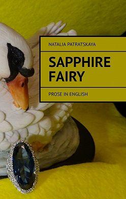 Natalia Patratskaya - Sapphire fairy. Prose inEnglish