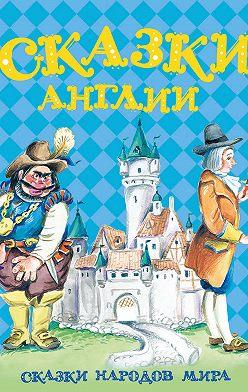 Сборник - Сказки Англии
