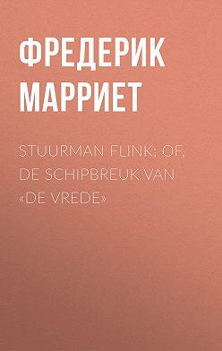 Фредерик Марриет - Stuurman Flink; of, De schipbreuk van «De Vrede»