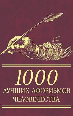 Сборник - 1000 лучших афоризмов человечества