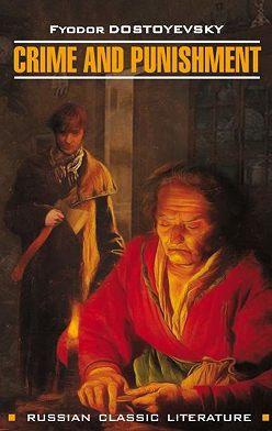 Федор Достоевский - Crime And Punishment / Преступление и наказание