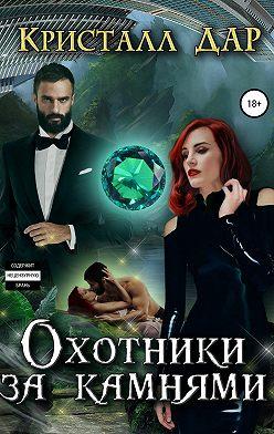 Кристалл Дар - Охотники за камнями