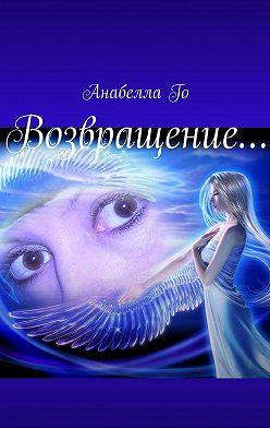 Анабелла Го - Возвращение…