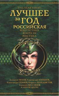 Александр Щёголев - Как я провел лето