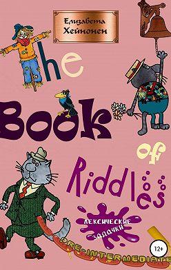Елизавета Хейнонен - The Book of Riddles. Лексические задачки