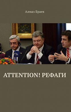 Алмаз Браев - Attention! Рефаги