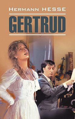 Герман Гессе - Gertrud / Гертруда. Книга для чтения на немецком языке