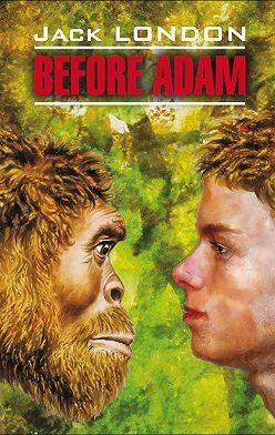 Джек Лондон - Before Adam / До Адама. Книга для чтения на английском языке