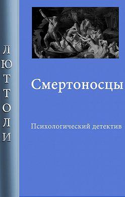 Люттоли - Смертоносцы