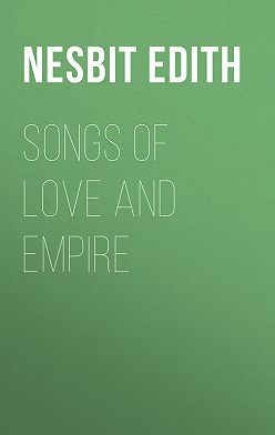 Эдит Несбит - Songs of love and empire