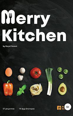 Маргарита Антонова - Рецепты Merry Kitchen. Книга кулинарных рецептов от популярных фуд-блогеров