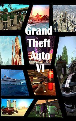 Дамир Берхеев - Великий автоугонщик 6 / Grand Theft Auto VI