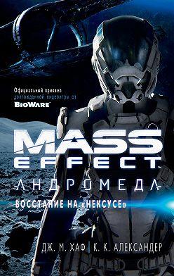 К. Александер - Mass Effect. Андромеда: Восстание на «Нексусе»