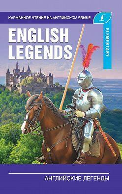 Неустановленный автор - Английские легенды / The English Legends