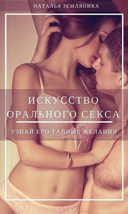 Фото двое в оральном сексе — pic 14