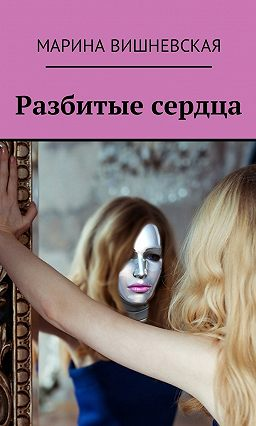 samotik-dva-muzhchini-udovletvoryayut-laskovo-odnu-zhenshinu