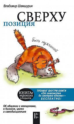 video-kak-devushki-spyat-s-verhu-seks-s-russkoy-devushkoy-koreyskoy-vneshnosti