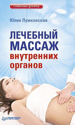 Настоящих мужчина массаж в онлайне павлодаре массаж