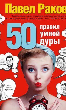 russkih-lesbiyanki-zhurnal-nastoyashie-zheni-nashih-chitateley-smotret-popisat-lesu