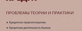 Банковские реквизиты организации по инн бесплатно