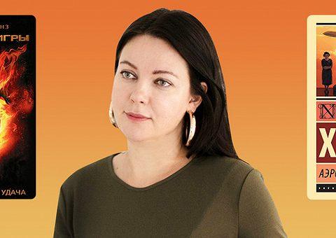 Что читать, чтобы писать: выбор Ольги Соломатиной
