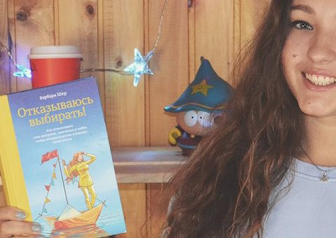 Книги по рекомендации блогера Natali Philomela