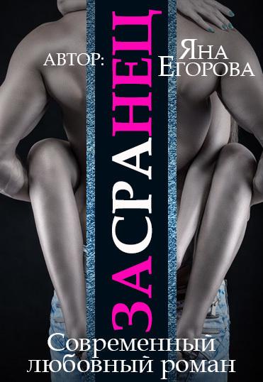 На сайте Mybook.ru