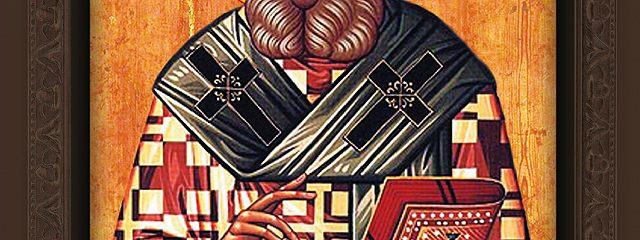 Толкование на псалмы