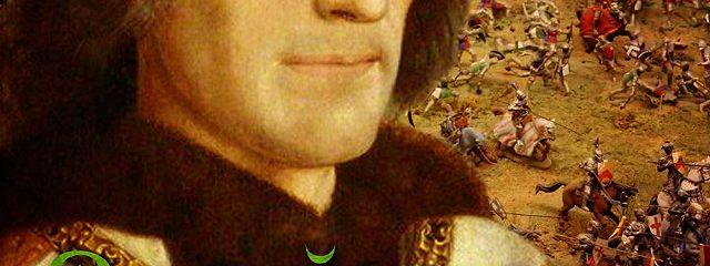 Злой рок короля Генриха