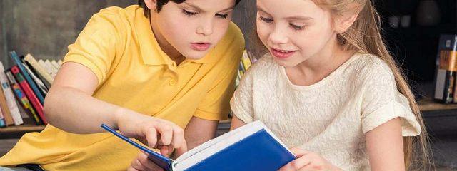 Книга – друг, учитель и целитель