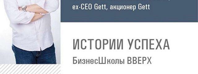 Интервью с Тимофем Каребой, генеральным директором журнала Chief Time о работе журнала
