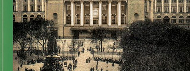 Театр – волшебное окно