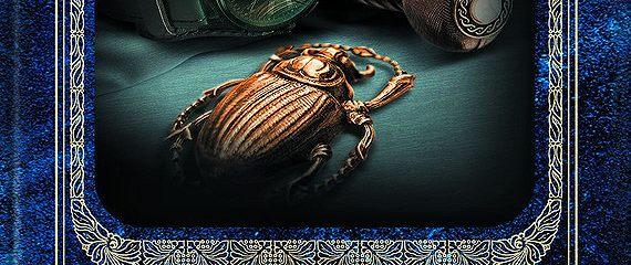 Четверо Благочестивых. Золотой жук (сборник)