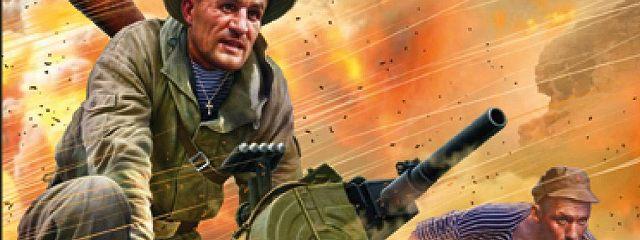Война 2020. Керченский узел
