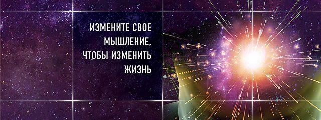 Тайна силы подсознания. Измените свое мышление, чтобы изменить жизнь