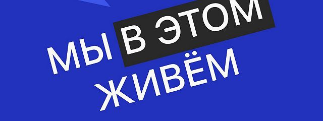 Выпуск № 22 сезон 2  О рекордах и дошиках
