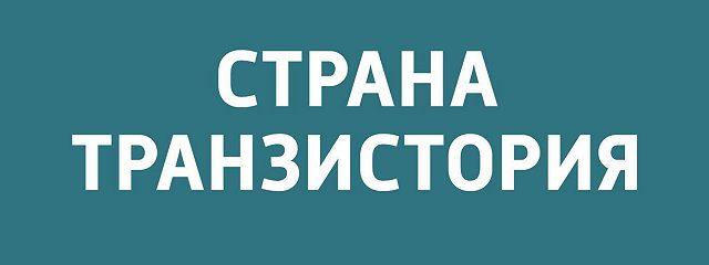 """Яндекс"" объявил об улучшении сервиса ""Яндекс.Погода"""