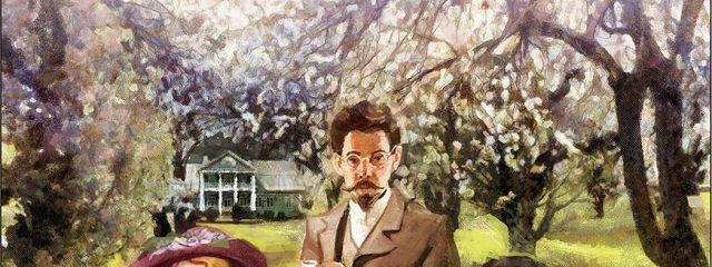 The Cherry Orchard / Вишневый сад. Книга для чтения на английском языке