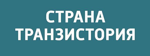 Павел Картаев о поездке по Алтаю