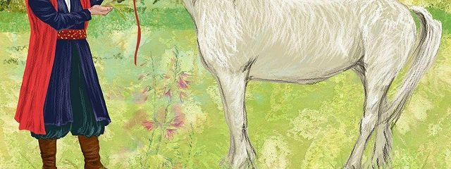 Неторопливо жизнь дойти. сборник стихотворений (1995—2019)
