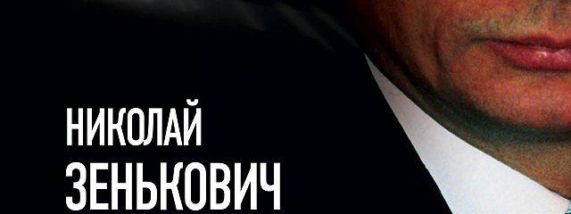 И пришел Путин… Источник, близкий к Кремлю