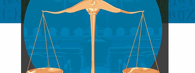 Современная теория правовых режимов: теоретический и отраслевой подходы
