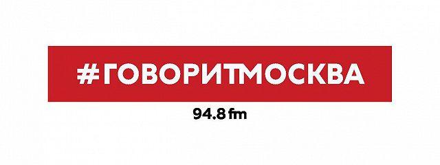 Эвакуация Москвы