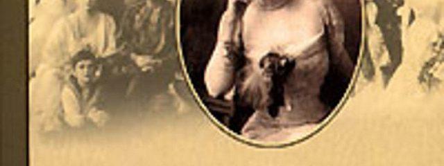 Революционные дни. Воспоминания русской княгини, внучки президента США. 1876-1918