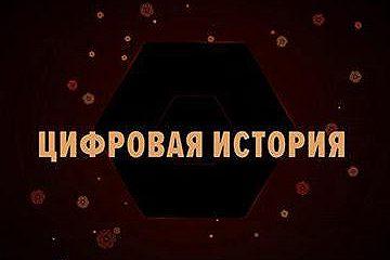 Кирилл Назаренко о русском флоте в годы первой мировой