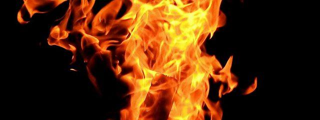 Огонь судьбы