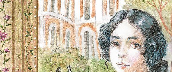 Истории для девочек (сборник)