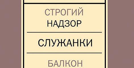 Пьесы (сборник)