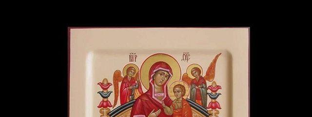 Пособие ко благоустроению. Души, ума, Святой Руси и всякого доброго дела